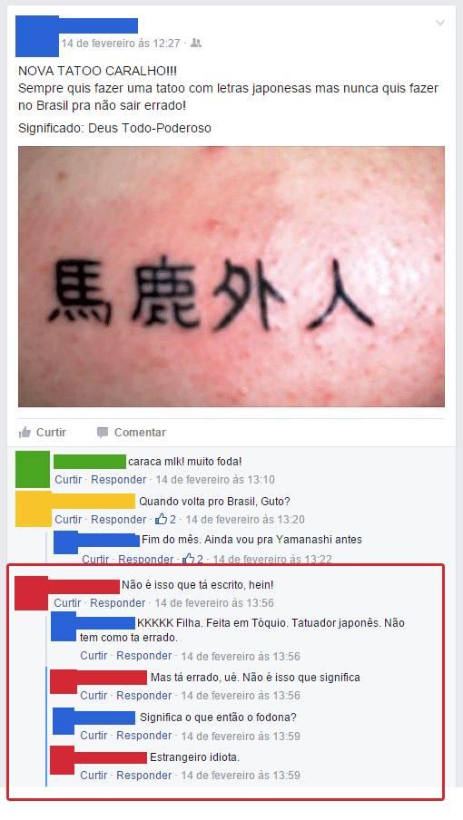 hueragem-japonesa